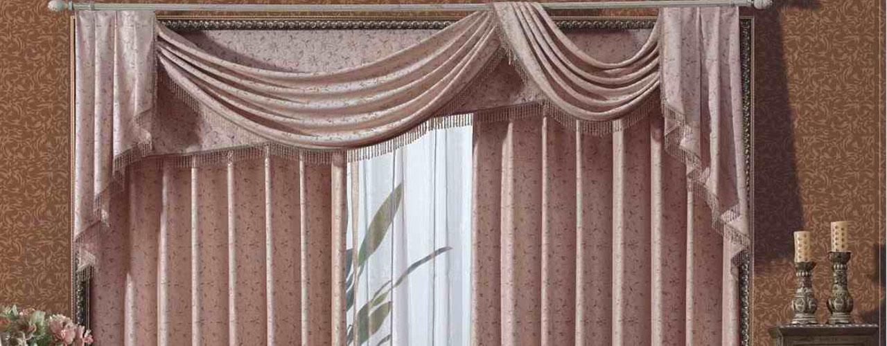 Cortinas para sala venta confecci n e instalaci n df - Buscar cortinas para salas ...